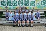 20111104-yu234photos_01-03