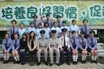 20111104-yu234photos_01-04