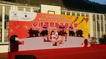 20170122-OnTat_CNY_Carnival-003