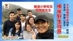 20170219-CMYSS_Alumni_Chow_Yun_Fat