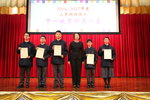 20170215-1st_term_prize_presentation_05-006