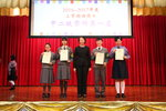 20170215-1st_term_prize_presentation_05-013