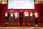 20170215-1st_term_prize_presentation_06-001