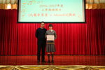 20170215-1st_term_prize_presentation_07-002