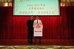 20170215-1st_term_prize_presentation_07-004