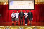 20170215-1st_term_prize_presentation_07-014