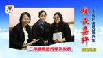 20170218-Parents_Day_07_1A08-009
