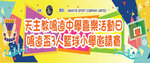 20170403-Basketball_Comp_banner-02