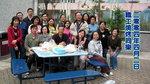 20040402-Tang_Hing_Chun_Memorial-005