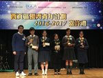 20170225-SK_Outstanding_Youth_Award-004