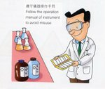 20030901-labsafety-01