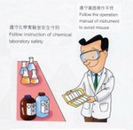 20030901-labsafety-02