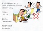 20030901-labsafety-04