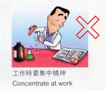20030901-labsafety-05