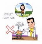 20030901-labsafety-07