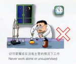 20030901-labsafety-10