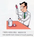20030901-labsafety-15