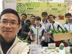 20170312-Organic_Day_2017-021