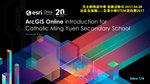 20170331-CMYSS_ArcGIS_introduction-001
