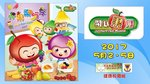 20170502-20170505-Joyful_Fruit_Month-03