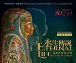 20170516-Eternal_Life-02