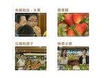 Smart_Fruit_Veggie-02