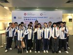 20140412-Internet_Economy_summit-001