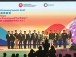 20140412-Internet_Economy_summit-002