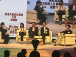20140412-Internet_Economy_summit-003
