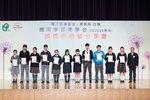 20161217-APL_scholarship-003