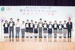 20161217-APL_scholarship-004