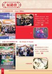 20170424-PWC_bazaar_Best_Marketing_Ambassador-006