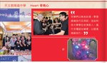 20170424-PWC_bazaar_Best_Marketing_Ambassador-007