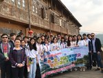 20170428_20170502-Guilin_Exchange-023
