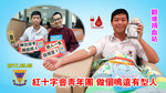 20170505-giveblood-049