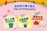 20160203-Joyful_at_HK-003