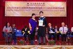 20170526-graduation_05-025