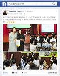 20170622-ChingChung_Jackeline_Yang_FB-002
