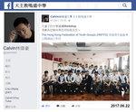20170622-Calvin_Lam_FB-001