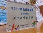 20170624-PoTat_school_fair-004