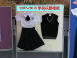20170717-new_school_uniform-007