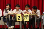 20170707-inter_house_quiz_02-033