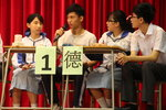 20170707-inter_house_quiz_02-038