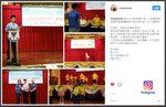 20170812-OnTat_HsuYauWai_instagram