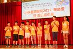 20170812-Summer_College_02-044