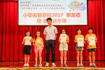 20170812-Summer_College_02-020