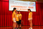 20170812-Summer_College_02-035