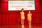 20170812-Summer_College_02-040