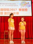20170812-Summer_College_02-041