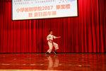 20170812-Summer_College_02-045